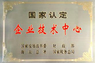 荣誉2.jpg