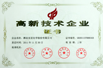 荣誉3.jpg